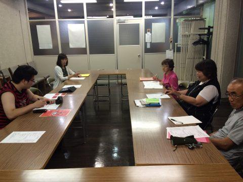 第2回実行委員会(7月29日)