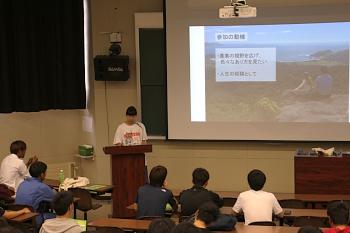 2年現役の藤澤さんからニュージーランド研修の報告です。