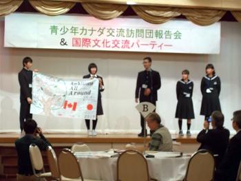 カナダ交流訪問団から報告がありました