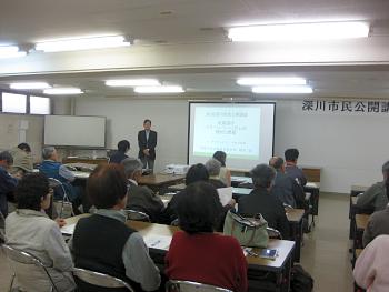 講座を始めるにあった手橋本先生のご挨拶