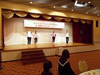 フィリピンの民族舞踊