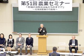 篠塚学長の開会挨拶