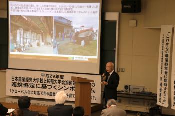 三人目は日本農業経営大学校の堀口校長先生による「経営者教育が果たすべき大事な要点と内容」のご講演をいただきました