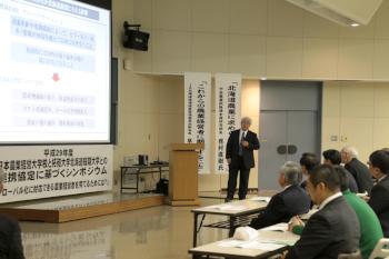 基調講演は中央農業試験場の西村氏から「北海道農業に求められる担い手像」と題して講演いただきました