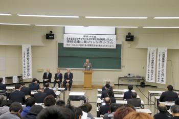 篠塚学長のご挨拶でシンポジウムは開会しました