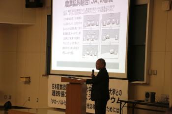二人目は北海道信連経営管理委員会副会長 早崎優美氏です