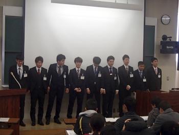 岡田ゼミ発表学生