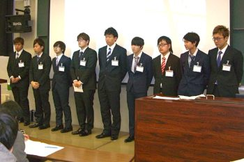 岩谷ゼミ発表学生