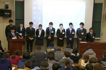 国際学部発表学生