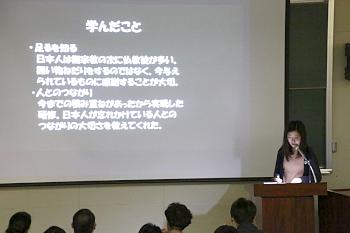 最後に一人一人からこの海外研修で学んだことについてまとめました