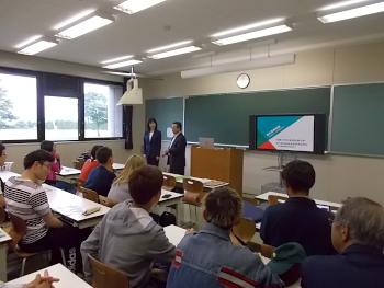 北海道農業公社から海外農業研修について説明がありました