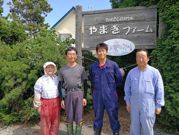 江部乙町 神田君-やまきファーム