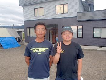 共和町 長門さんと早川君