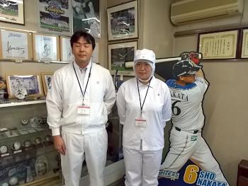 旭川市 株)日本ハム、中村さん