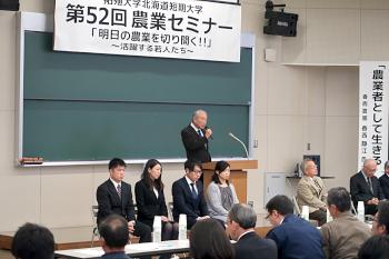 篠塚徹学長の開会のご挨拶