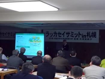 北海道銀行土屋部長の情報提供
