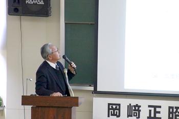 岡﨑先生の最終講義は熱のこもった内容でした