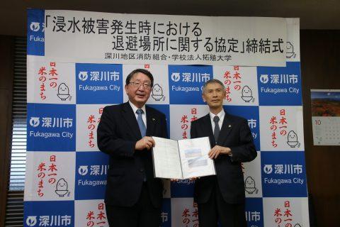 締結を取り交わした深川市山下貴史市長(左)と学校法人拓殖大学福田勝幸理事長(右)