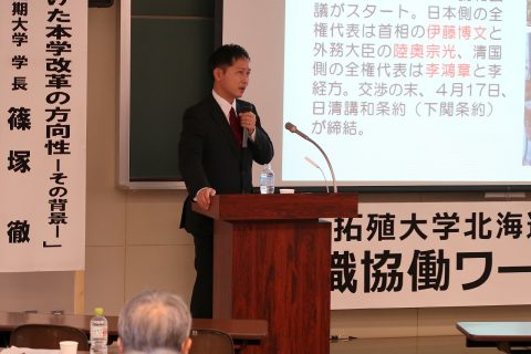 丹羽教授の講演