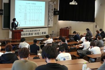令和3年度 第2回地域振興特別講座を開催しました。(6月17日)