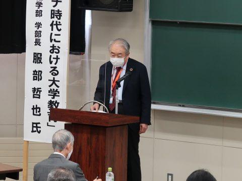 本学 篠塚学長の開会の挨拶