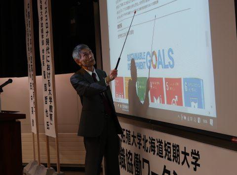 学校法人拓殖大学 福田理事長の基調講演