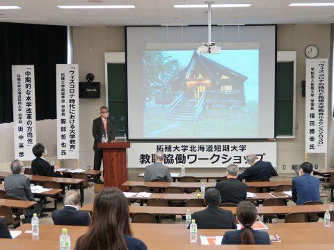 本学 田中副学長の講演