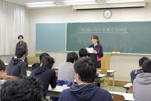司会の岡田先生