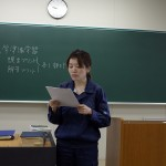 2岡田先生の解説