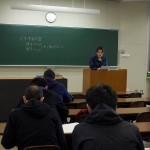 1 入学準備学習を大学での学びに繋げる