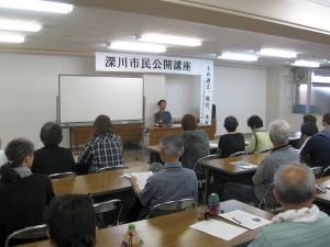 第2回市民公開講座開催